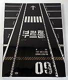 Schiffe aus Korea, Republik 100 % original Brand New Item Graf in Richtung Hanteo und Gaon Chart werden