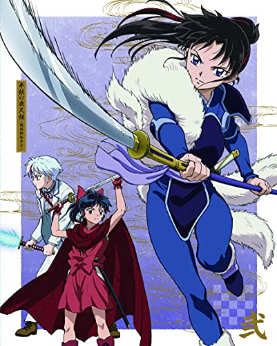 半妖の夜叉姫 Blu-ray Disc BOX 2(完全生産限定版)