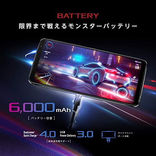 51JYJ5NP8VL-「ASUS ROG Phone 5」には初の18GBRAM搭載モデル。新しいベンチマークがGeekbenchに登場
