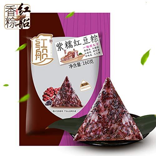 Red Ship Vacuum Zongzi 160g Purple 6 P lowest price Bean Glutinous 5% OFF