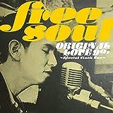Free Soul Original Love 90s ~ Special 7inch Box (限定盤)(EP8枚組)[Analog]