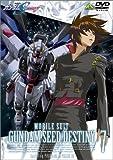 機動戦士ガンダムSEED DESTINY 7[BCBA-2121][DVD]