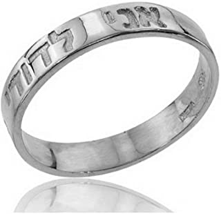 Hebrew Personalized I Am My Beloved Song of Solomon Engraved Wedding Band White Gold Unisex Blessing Ring SIZE 7