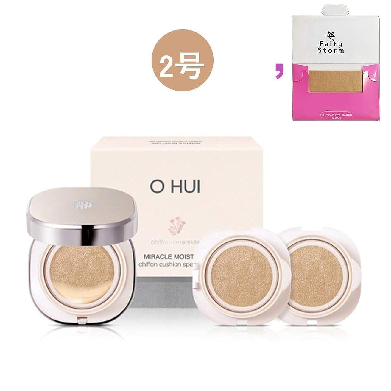 鉛ファイルピラミッド[オフィ/ O HUI]韓国化粧品 LG生活健康/ohui Miracle Moisture shiffon cushion/ミラクル モイスチャーシフォンクッ ション + [Sample Gift](海外直送品) (2号)