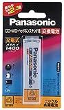 Panasonic ガム型ニッケル水素電池(1.2V) [HHF-AZ01S/1B]