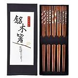 Antner Handmade Japanese Chopsticks Reusable Natural Wooden Chopstick with Box, 5 Pairs Gift Set