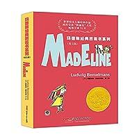 玛德琳经典图画书系列(英文版 全6册)