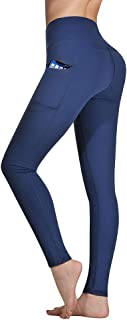 High Waist Yoga Pants for Women with Pockets Tummy Control Leggings Workout Running Tights DS166