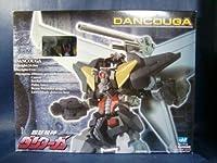 メカニック ギガブレイン 超獣機神ダンクーガ GODBLESS DANCOUGA