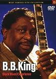 B・B・キング ブラック・ブルース・エクスペリエンス PSD-515 [DVD] image