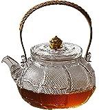 Nobranded Teekanne 1500ml Dickes Glas Teebereiter mit Edelstahl-Sieb
