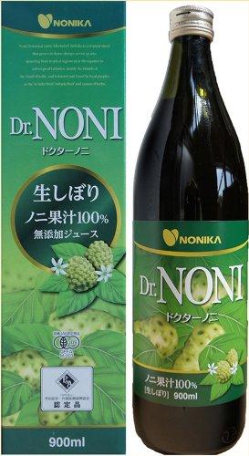 サーブ Dr.NONI 生しぼり100%ジュース 900ml