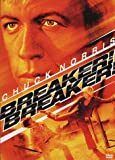 Breaker! Breaker! (1977) - Region 2 PAL