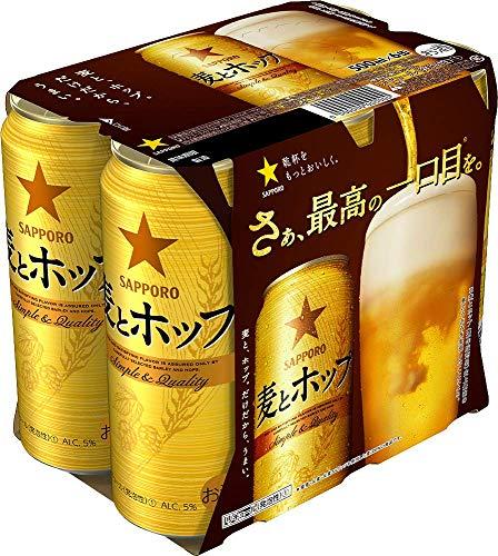 サッポロビール 麦とホップ 500ml×6缶 [7711]