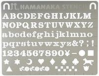 ハマナカ アルファベット H410-158