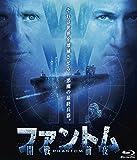 ファントム -開戦前夜ーBlu-ray image