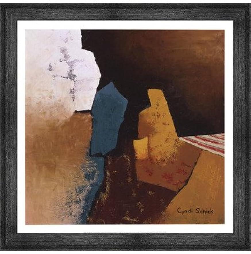 肘掛け椅子荒れ地サーカスティール抽象I by Cyndi Schick?–?20?x 20インチ?–?アートプリントポスター LE_194553-F10588-20x20