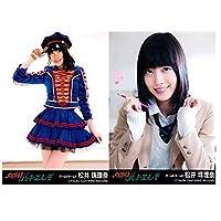 AKB48 ハートエレキ 松井珠理奈 劇場盤 生写真 コンプ