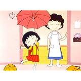 「まるちゃん 傘を買ってもらう」の巻 「まるちゃんの夏の思い出」の巻