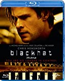 ブラックハット Blu-ray