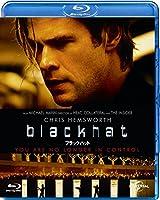 ブラックハット [Blu-ray]