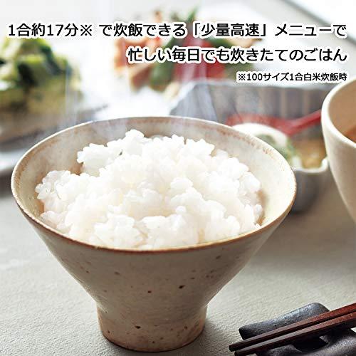 TIGER(タイガー)『圧力IH炊飯ジャー〈炊きたて〉(JPK-B180)』