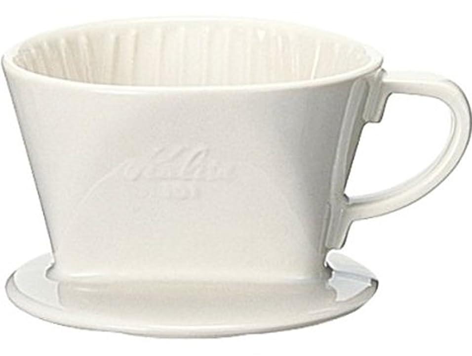 終わった脚本着実にカリタ コーヒードリッパー 陶器製 1~2人用 ホワイト 101-ロト #01001