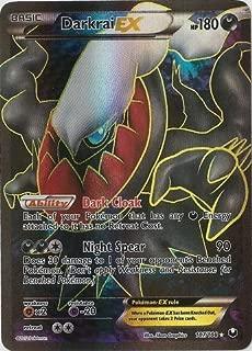 Pokemon - Darkrai-EX (107/108) - BW - Dark Explorers