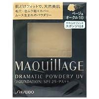 資生堂 マキアージュ ドラマティックパウダリー UV SPF25・PA++ 【詰め替え用】 BO20 [並行輸入品]