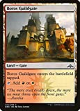 Magic : The Gathering MTG - Boros Guildgate - Guilds of Ravnica GRN 243/273 English