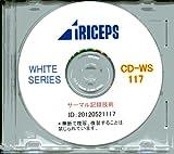 文献調査資料CD-R サーマル記録技術 [CD-ROM]