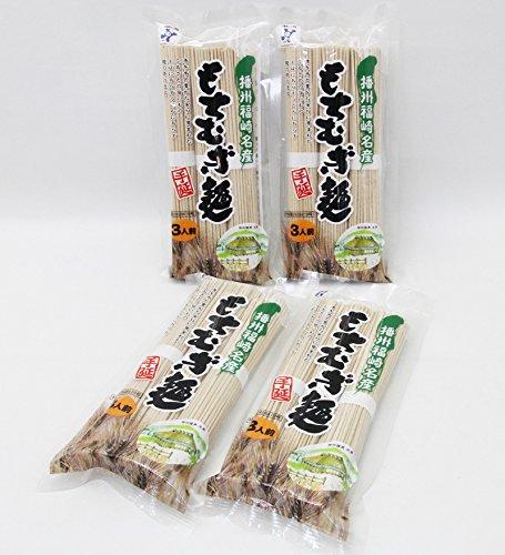 兵庫県 播州 福崎 名産 もちむぎ麺 乾麺タイプ もちむぎ 麺 80g×3束(MK-6)×4パック