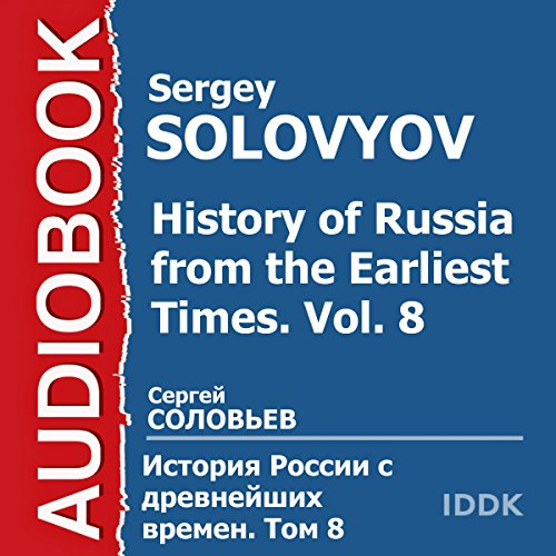 History of Russia from the Earliest Times: Vol. 8 [Russian Edition] audiobook cover art