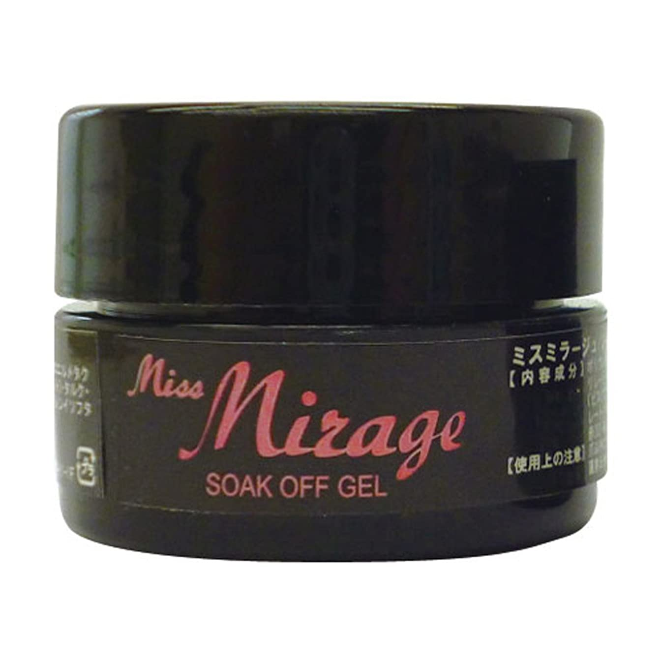 電圧放つ公Miss Mirage(ミスミラージュ) ソークオフジェル ビルダージェル 30g