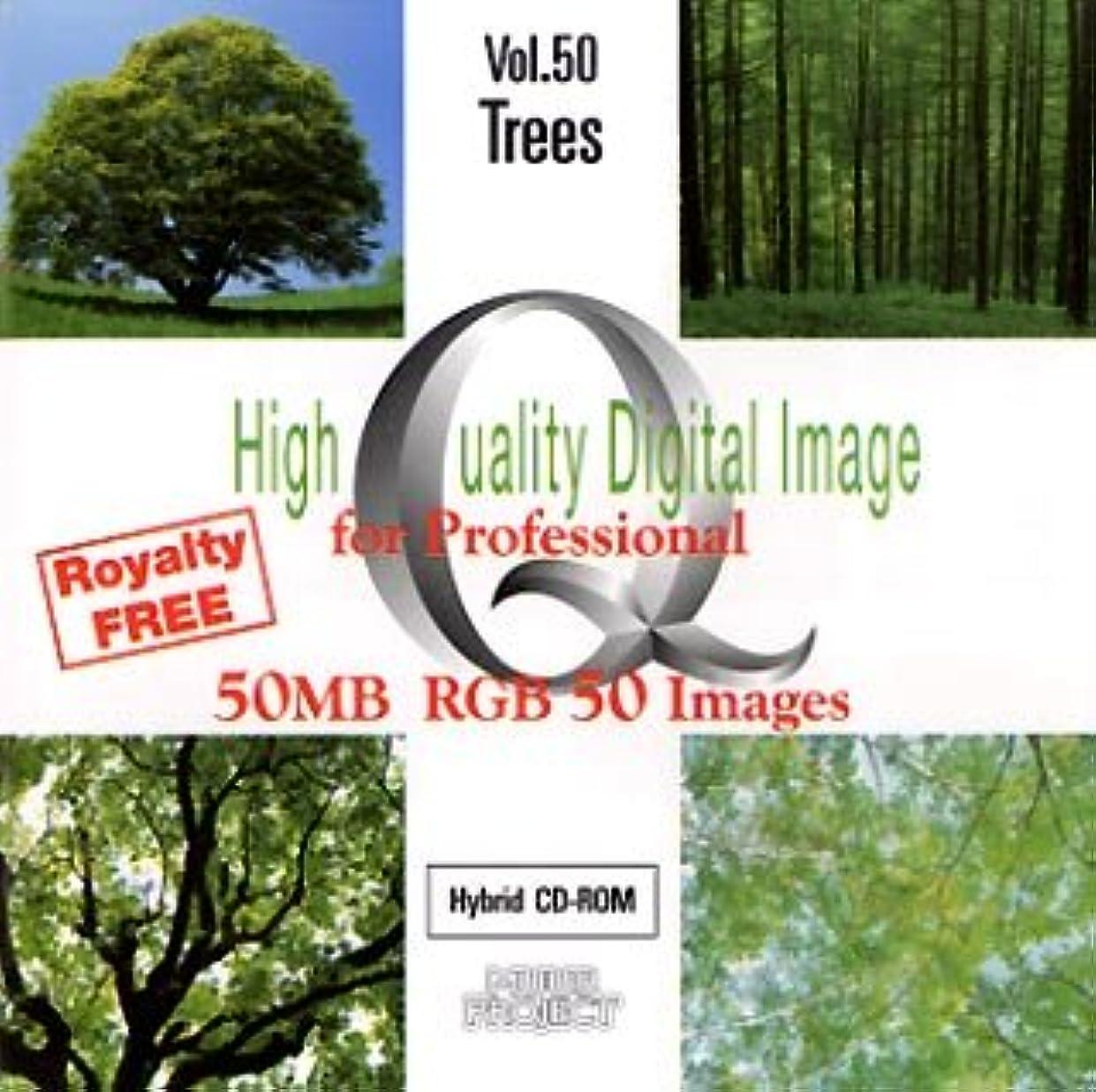 叱る読者内なるHigh Quality Digital Image for Professional Vol.50 Trees