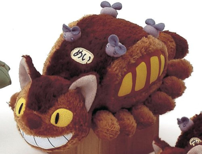 Totgold   Cat Bus Plush  10  (japan import)