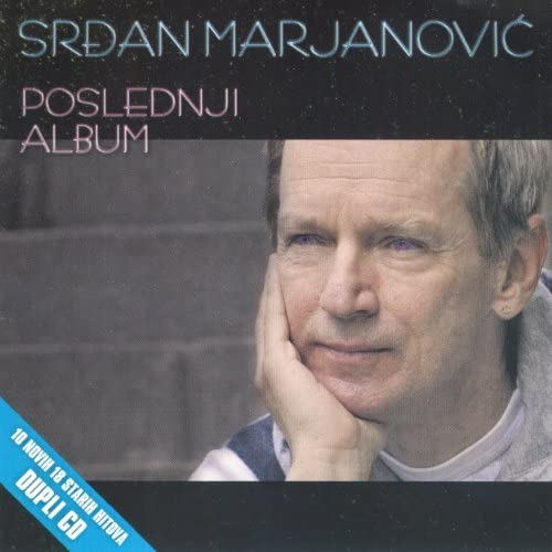 Srđan Marjanović