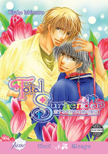 Total Surrender (Yaoi Manga / Graphic Novel) (English Edition)