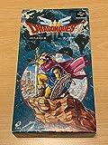 ドラゴンクエスト3 そして伝説へ