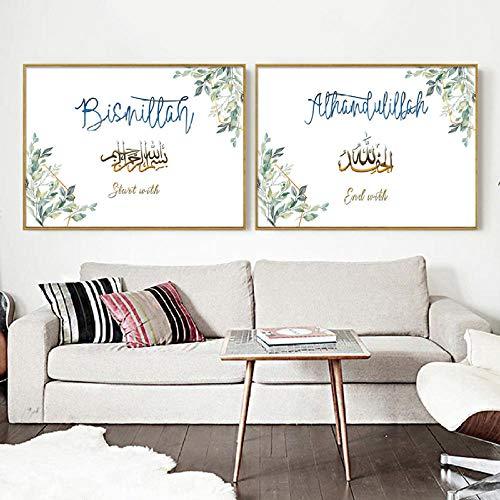FA LEMON Muslimische Wandkunst Bild Islamischen Gemälden Ramadan und Eid Poster Home Wohnzimmer Decor-50x70cmx2 pcs no Frame