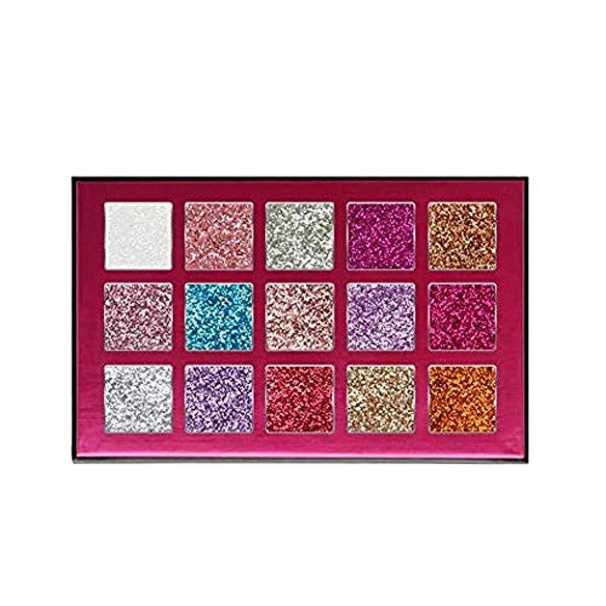 弾薬モデレータ植木アイシャドウパレット、15色永続的なダイヤモンド防水アートメイクアップアイシャドウパレット化粧道具 (3)