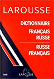 Dictionnaire français russe, Russe-Français