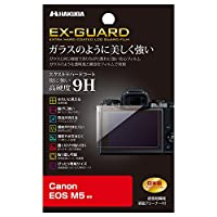 HAKUBA 液晶保護フィルム EX-GUARD Canon EOS M5専用 EXGF-CEM5