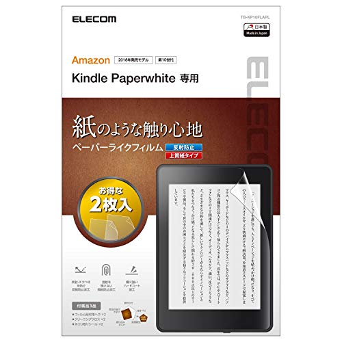 Elecom TB-KP10FLAPL Kindle Paperwhite 10th Generation Protective Film, 2 Pieces, Paperlike, Anti-Glare, Premium Paper Type