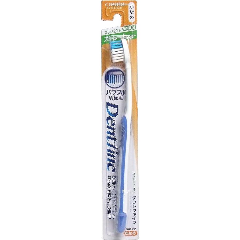 修理可能ダンプしたがってデントファイン ラバーグリップ ストレートカット 歯ブラシ かため 1本:ブルー