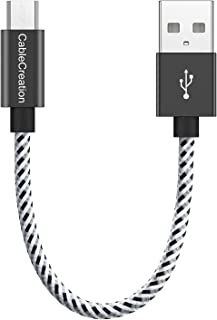 Short Micro USB Cable, CableCreation USB to Micro USB 24 AWG Triple Shielded Fast Charger Cable, Compatible with TV Stick,...