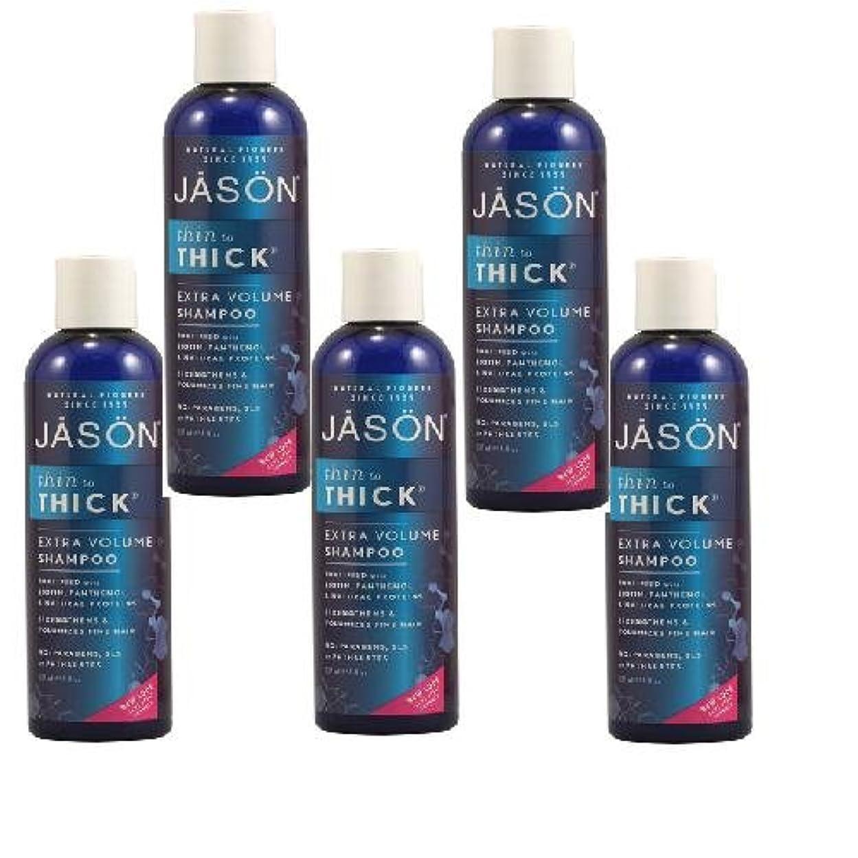 完全に乾くオピエート気質【お徳用セット】Jason Thin To Thick? Extra Volume Shampoo -- 8 fl oz ~海外直送品~