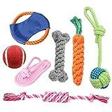 DUTISON Hundespielzeug, 7 Pcs Intelligenz Welpenspielzeug Set, Interaktives Baumwollknoten Spielsachen für Welpen oder Kleinere Hunde Geeignet