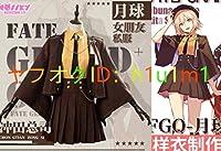 Fate/Grand Order 沖田総司 月の彼女☆コスプレ衣装 全セット