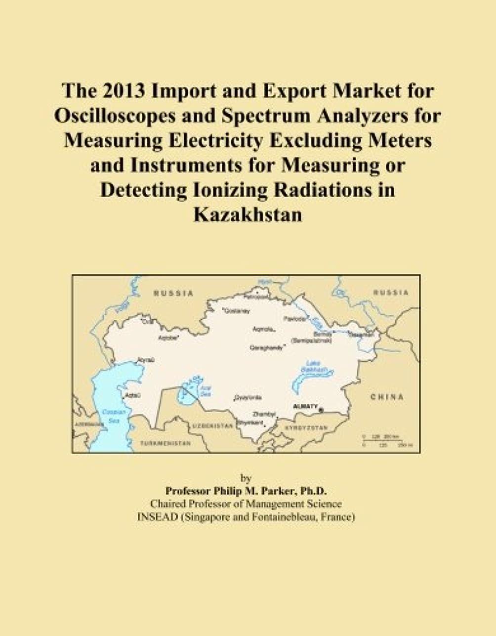 薬を飲む深遠好意The 2013 Import and Export Market for Oscilloscopes and Spectrum Analyzers for Measuring Electricity Excluding Meters and Instruments for Measuring or Detecting Ionizing Radiations in Kazakhstan
